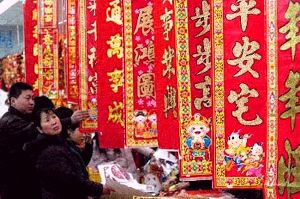 Pancartas de año nuevo en China